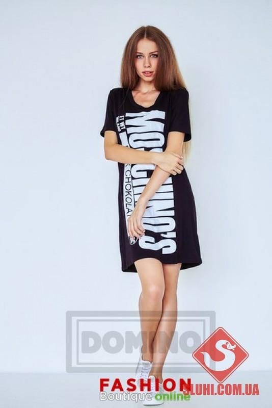 Молодежная Женская Одежда От Производителя С Доставкой