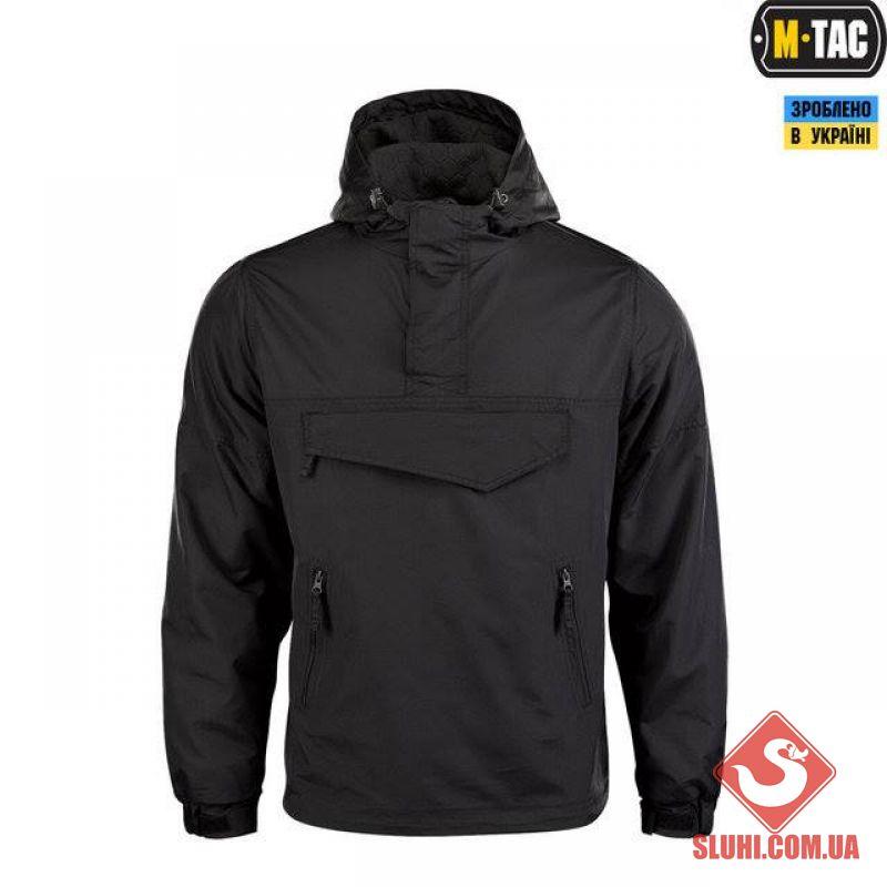 Купить Куртку Анорак В Омске