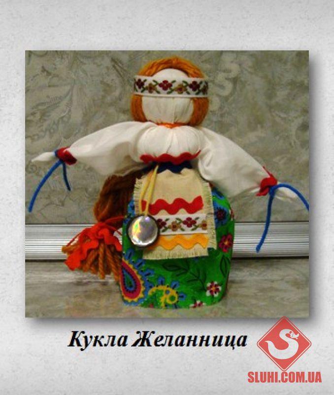 Тряпичная кукла желанница своими руками мастер класс фото поэтапно 36